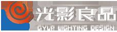 首页 | 北京光影良品灯光设计有限公司